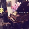 Piano Lessons, Music Lessons with Peter Shen.
