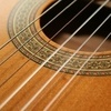 Electric Guitar Lessons, Classical Guitar Lessons, Acoustic Guitar Lessons, Music Lessons with James Bentley.