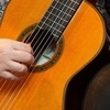 Classical Guitar Lessons, Acoustic Guitar Lessons, Electric Bass Lessons, Electric Guitar Lessons, Music Lessons with Lisa Best.